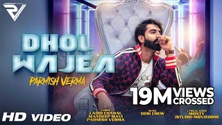 DHOL WAJEA Parmish Verma || Desi Crew || Latest Punjabi Songs 2018