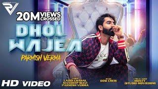 DHOL WAJEA - Parmish Verma || Desi Crew || Latest Punjabi Songs 2018