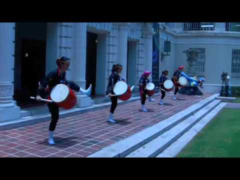 Daiko at Hawaii State Art Museum