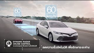 All-New CAMRY : Toyota Safety Sense