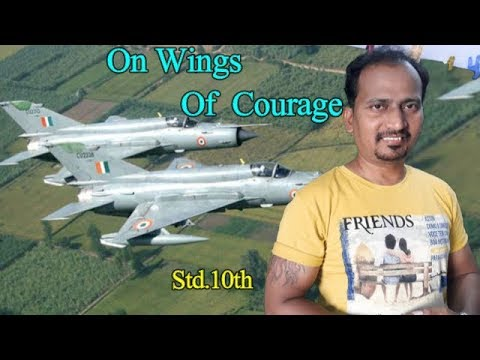 On  Wings Of Courage : Std. 10th : NEW SYLLABUS : FIRST LANGUAGE : [S.S.C.]