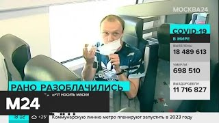 Фото Москвичи стали надевать маски и перчатки в метро для прохода через турникеты - Москва 24