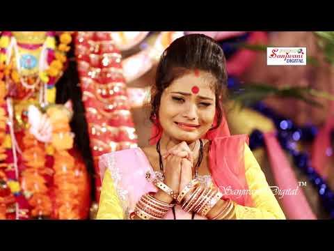 पुर्वी निर्गुन Durga Pooja Geet !!2017 सुपर हिट देवी गीत!! Singer chhotu chhaliya