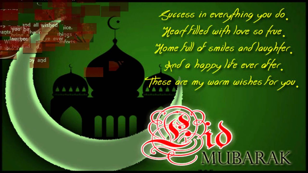 Eid mubarak 2015 wishes greeting card sms quotes whatsapp eid mubarak 2015 wishes greeting card sms quotes whatsapp video message youtube kristyandbryce Choice Image