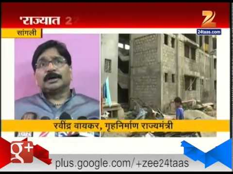 Sangli : 22Lakh Houses To Be Built 1st September 2015