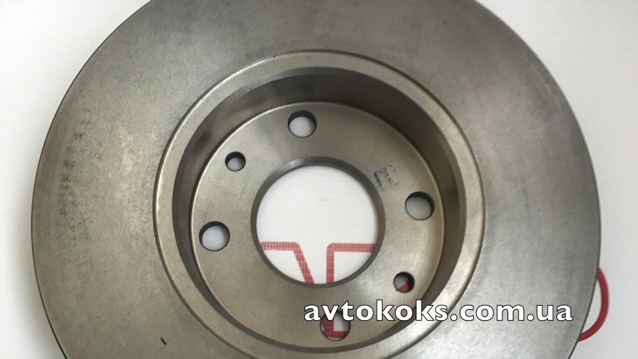 Тормозные диски ваз купить в авто стори киев по лучшей цене с. Диски на ваз 2110, высочайшего качества, а также тормозные диски ваз 2109.