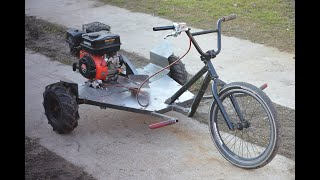 Homemade 200cc BMX Extreme TRIKE / Part 1