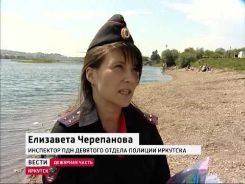 интим знакомства в иркутске без регистрации.