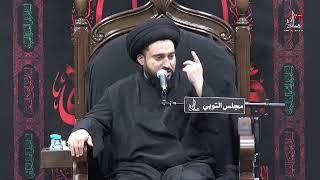 السيد محمد القصاب - إتهام الإمام الحسن عليه السلام أنه مطلاق