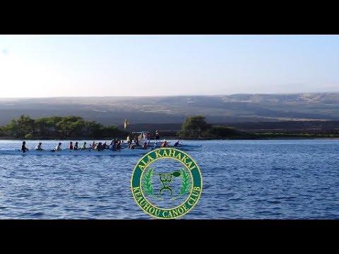 """1st annual """"Ala Kahakai"""" Long Distance 32 mile Canoe Race - 2017"""
