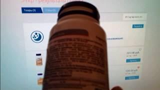 постер к видео Аптека ру обманывает. Now 5-htp 50 mg вместо 440 мг //  отзывы