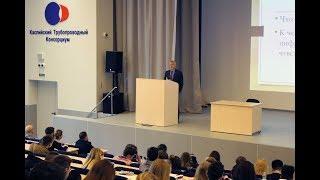 Шевко Ю.В. ''Международно-правовое обеспечение в ТЭК''. РГУ нефти и газа (НИУ) имени И.М. Губкина.