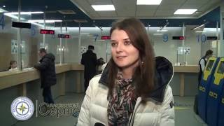 видео Довідка про несудимість