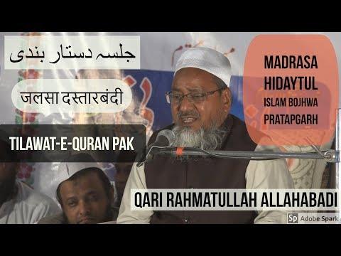तिलावत-ए-कुरान-पाक-|-qari-rahmatullah-bojwa-jalsa-pratapgarh-|-madrasa-arbia-hidaytulislam