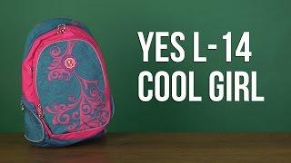 Розпакування YES L-14 Cool Girl для дівчаток