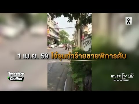 อัครราชันย์นักสื่อสารมวลชน - วันที่ 02 Jan 2017 Part 9/18