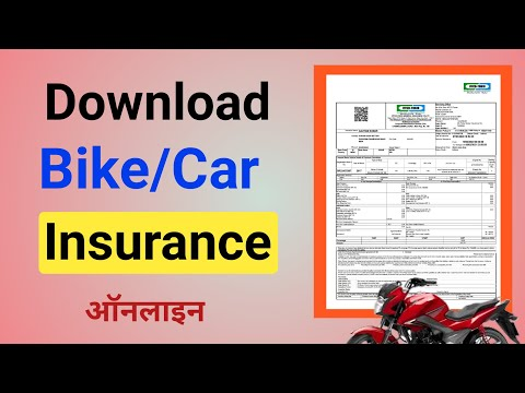 How To Download Insurance Policy Copy From PolicyBazaar - Bike Insurance Kaise Nikale