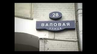 Прогулки по Москве. Типография Сытина(, 2013-02-13T11:23:51.000Z)