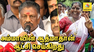 OPS Speech after Supremer Court Verdict on Sasikala Case