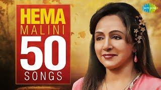 Top 50 Songs Of Hema Malini , हेमा मालिनी के 50 गाने , HD Songs , One Stop Jukebox