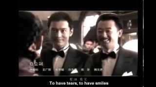 Shanghai Bund 新上海滩 英文翻譯 Theme Song with pictures of the TV Series with Huang Xiaoming 黄晓明