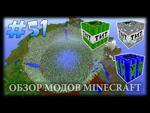 Невероятные Взрывы! Динамит Разносит Всю Карту! - Super TNT Mod Майнкрафт - Видео из Майнкрафт (Minecraft)