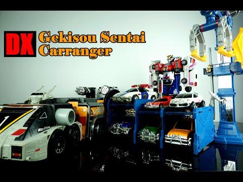 DX Power Ranger Turbo - Gekisou Sentai Carranger 激走戦隊カーレンジャー