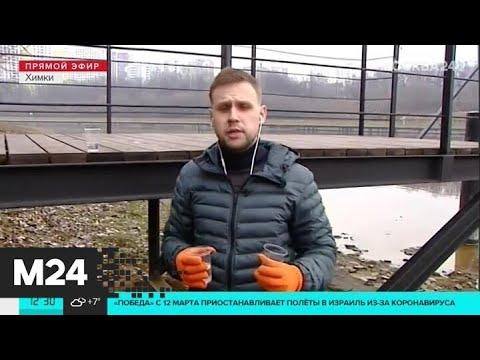 Куда исчезает вода из Москвы-реки - Москва 24