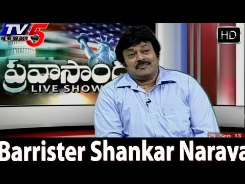 Hero V V Rajkumar With Pravasandhra - TV5