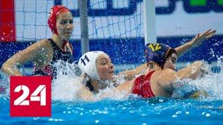 Водное поло. Женская сборная России выиграла серебро Евро-2020 - Россия 24