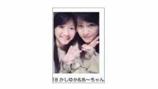 http://youtube.com/zz2excite 芸能人の すっぴん画像 43組 ( 計48人 )...