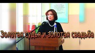Свадьба дочери судьи Хахалевой в Краснодаре за 2 млн долларов видео