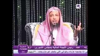 محاضرة طمأنينة القلب || الشيخ سعد العتيق