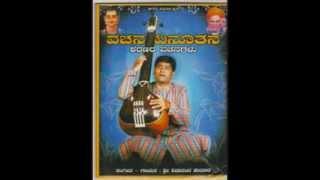 Tanuva Noyisi-Basaveshwara Vachana by Pt Shivanand Heroor