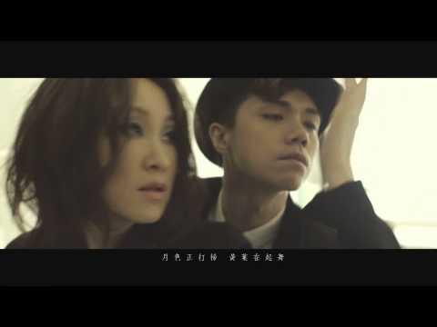 王菀之 Ivana Wong - 迷失表參道 Official MV [晴歌集] - 官方完整版 [HD]