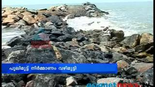 Thrissur News:Pulimuttu construction in chavakkad  beach: Chuttuvattom 9th May 2013 ചുറ്റുവട്ടം