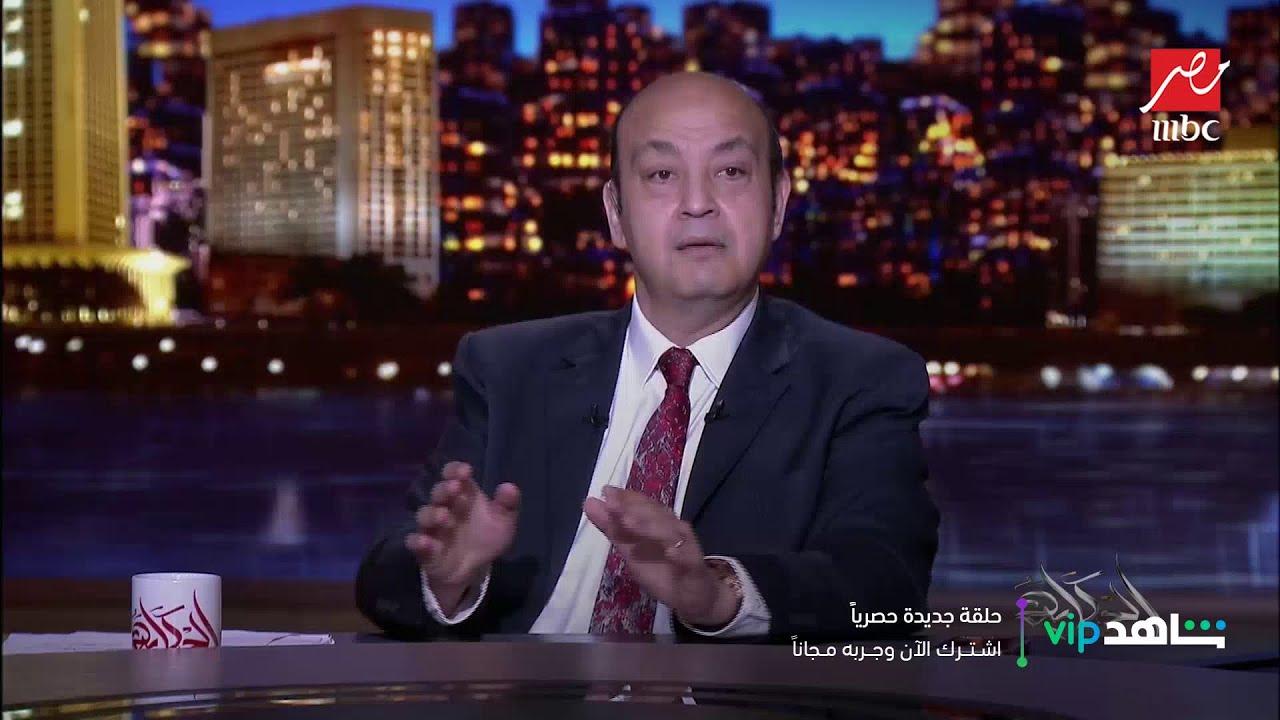 عمرو أديب عن الاختيار 2 مسلسل كبير والرسالة على لسان النجوم اللي كل واحد فيهم يشيل مسلسل بتوصل
