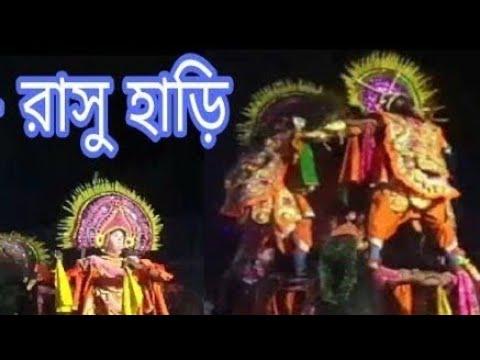 Ostad- Rashu Hari - Bikhyata Pala- Byom...