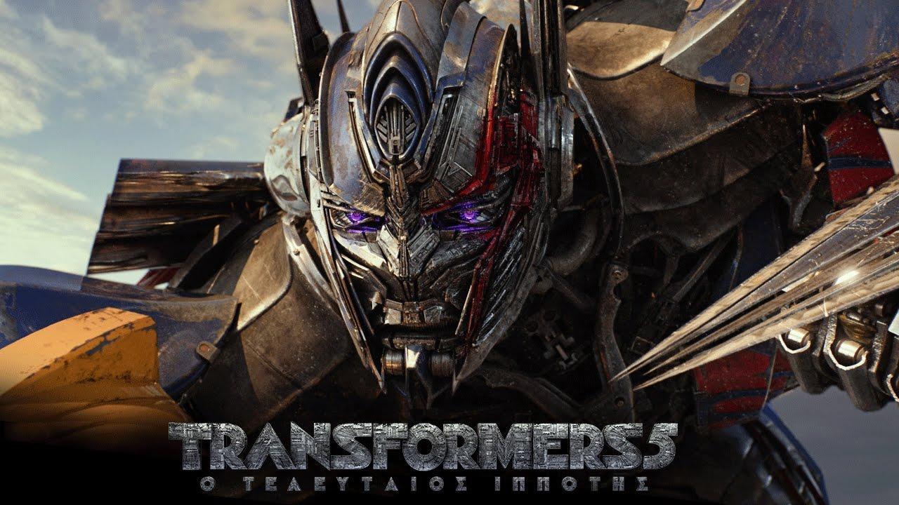 Transformers 5: Ο Τελευταίος Ιππότης Ι Trailer