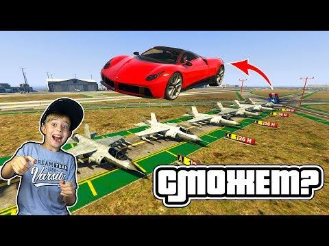 Смертельный прыжок в GTA 5 / GTA V