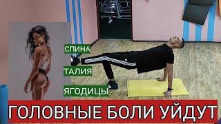 Тренировка для похудения дома упражнения для сжигания жира жиросжигание