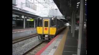 鳥取県東部の旧国名である因幡国が由来となっていることと、大阪方面か...