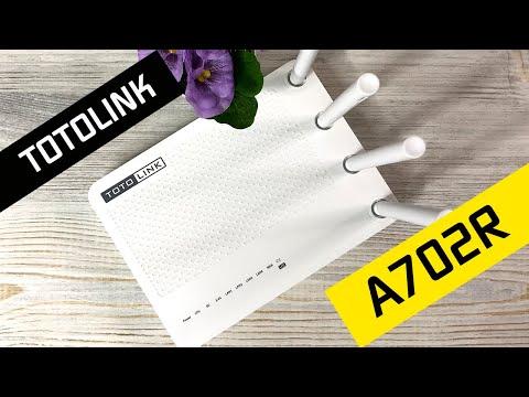 Обзор WiFi Роутера TotoLink A702R (AC1200)