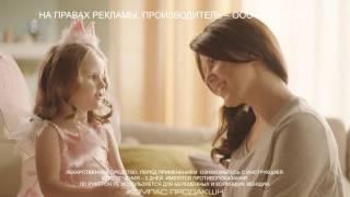 Рекламный ролик Руферон
