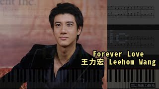 Forever Love, 王力宏 Leehom Wang (鋼琴教學) Synthesia 琴譜 Sheet Music