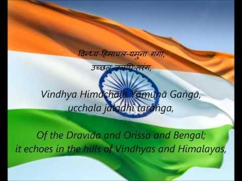 """Indian National Anthem - """"Jana Gana Mana"""" (HI/BN/EN)"""