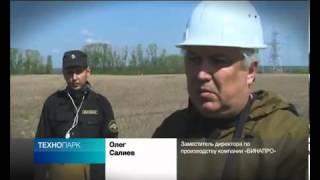 «БИНАПРО» «криминальные врезки» на трубопроводах
