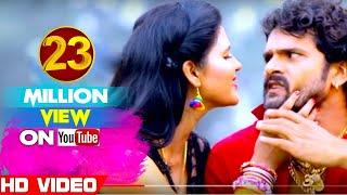 HD VIDEO # उ भुला गईली   Khesari Lal Yadav और Priyanka Singh का अबतक का सबसे हिट गाना