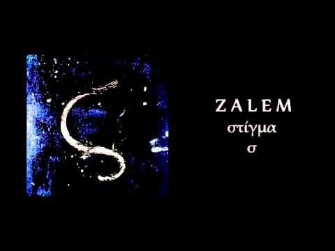 Zalem POST ROCK - STIGMA I - σ