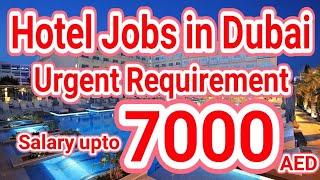 Waldorf Hotel Jobs in Dubai, Special Jobs in Dubai